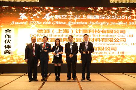 DOPAG China vince il premio Aviation Product Award